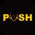 PUSH滑长板